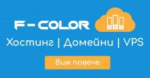 F Color